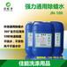 广东除蜡水厂家直销万能通用型除蜡水量大从优