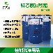 进口除腊水原料除腊水原材料除蜡水配方原料批发