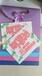 供应防油纸袋馋嘴饼纸袋批发