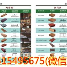 天津生态木吊顶价格厂家图片