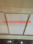 生态木长城板价格,扬州生态木长城板介绍,生态木长城板195图片