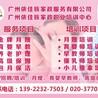 广州依佳族早教师给孩子最好的教育