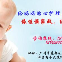 广州家政培训需要多少钱,哪里靠谱