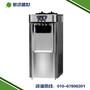 铁板烤鱿鱼机器北京铁板豆腐机器图片