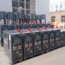 常州油温机、常州模具加热油温机生产厂家、常州油式模温机