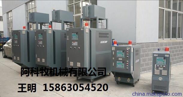 碳纤维蒸汽转换系统与碳纤维模压油加热器设备
