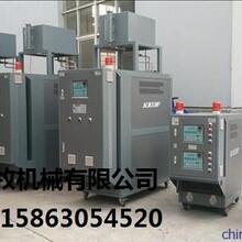 防爆型低温冷冻机低温冷水机图片