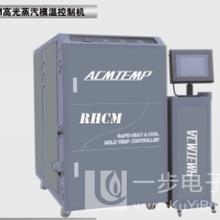 风冷水冷式冷水机组反应釜降温图片