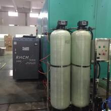 覆膜辊筒电加热器橡胶开炼机辊筒控温锌合金压铸模温机图片