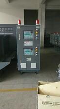 螺杆式冷水机组电加热油炉图片