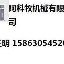 滨海新区冰水机_水冷式冷水机图片