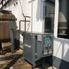 電加熱油爐