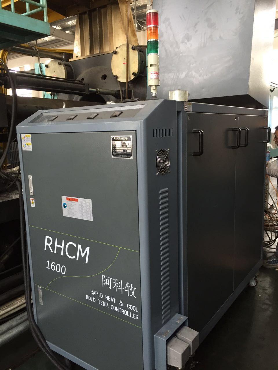 工業冷水機導熱油加熱器系統