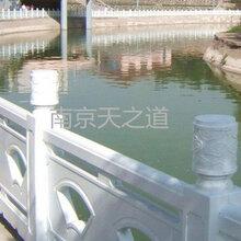 南京仿石栏杆厂家图片