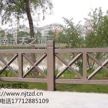 南京仿木栏杆护栏厂家找天之道仿木栏杆供应商