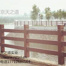 福建仿木栏杆价格仿木栏杆多少钱一米