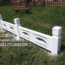 混凝土仿石栏杆供应