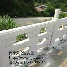 福建仿石护栏供应仿石栏杆厂家