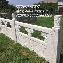 河道护栏仿石栏杆荷花版型生产厂家