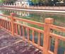 仿木栏杆价格混凝土仿木栏杆价格