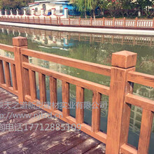 混凝土栏杆仿木栏杆生产厂家
