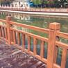 游步道栏杆