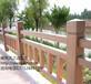 河道护栏仿木栏杆实景图