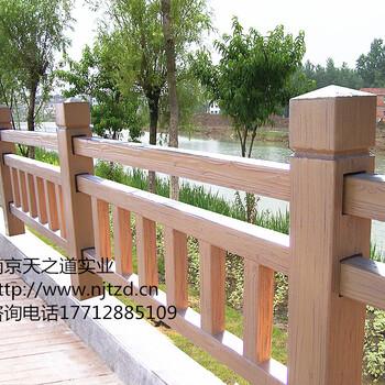 游步道仿木栏杆钢筋混凝土仿木栏杆厂家