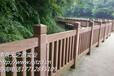 南京仿木栏杆河道护栏安装