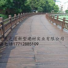 全国供应仿木栏杆水泥护栏厂家天之道图片