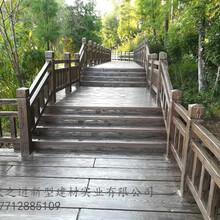 景观护栏仿木栏杆河道护栏图片