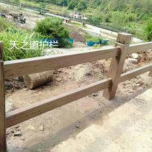 仿木栏杆安装河道护栏仿木栏杆厂家图片