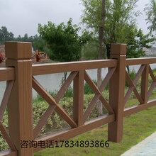 水泥仿木栏杆模具厂家仿木栏杆模具价格图片
