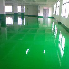 苏州供应玻璃钢防腐工程,环氧自流平地坪,防腐地面,环氧地坪工程