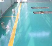 供应苏州防静电环氧地坪工程、环氧树脂地坪工程