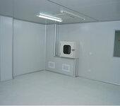 供应苏州工厂实验室无尘室工程净化工程