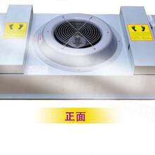 供应苏州空气净化设备FFU层流罩洁净棚工厂车间空气过滤净化工程