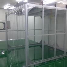 厂家直销生物科技洁净棚万级围帘洁净棚苏州无菌铝型材洁净棚