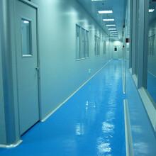 洁净室净化工程的施工特点洁净室工程