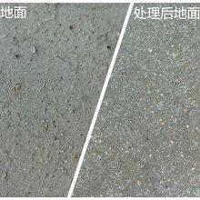 东莞厂房地面优缺点对比如何选择地面翻新方案图片