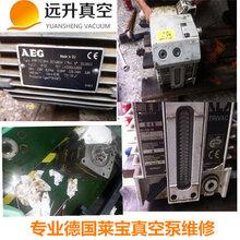 北京进口真空泵维修leybold莱宝SV630BF真空泵修理专业快速图片
