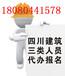 四川安全生产许可证代办,内江安全生产许可证办理