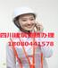 成都三类人员办理,内江建筑安全生产许可证代办延期
