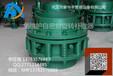 免维护自密封旋转补偿器原理华丰山西GB标准旋转补偿器厂家DN600,1.0Mpa报价