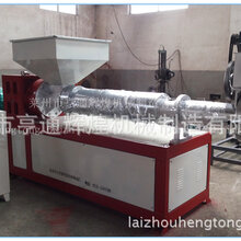 105型塑料造粒机再生料造粒机泡沫造粒机废旧塑料造粒机