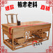 实木书桌仿古中式办公桌椅写字台大班台书画桌电脑桌