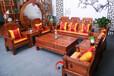 老榆木象头沙发明清古典家具客厅沙发组合象头沙发中式