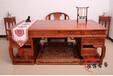 明清仿古中式实木书桌榆木办公桌