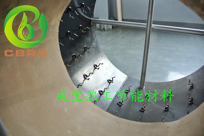 成宝陶瓷纤维轻质浇注料专业壁衬材料