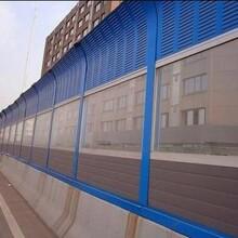 黑龙江鹤岗市声屏障隔音墙护栏网...厂价直销